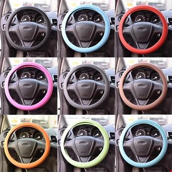 Araç Araba Renkli Direksiyon Silikon Kılıfı Kaydırmaz