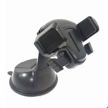 Araç Oto Araba Araç Camı Araç Göğsü Otomatik Telefon Tutucu