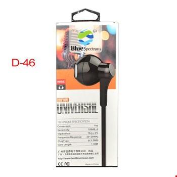 Blue Spectrum D-46 Stereo Mikrofonlu Kulak İçi Kulaklık
