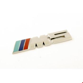 Bmw M5 Amblem Metal Logo Dekoratif Paslanmaz Bagaj Logosu Büyük
