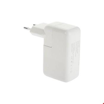 Cep Telefonu Tablet Şarj Cihazı Beyaz