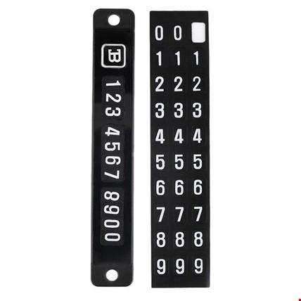 Araba İçin Vantuzlu Değiştirilebilir Numaratör Park Telefon