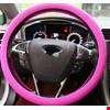 Araç Araba Renkli Direksiyon Silikon Kılıfı Kaydırmaz Renk: Pembe