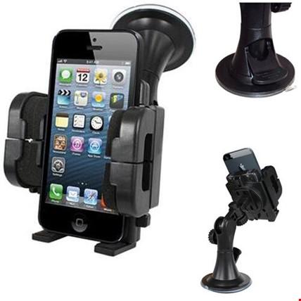 Araç Telefon Tutucu Tutacağı Tüm Modeller İçin