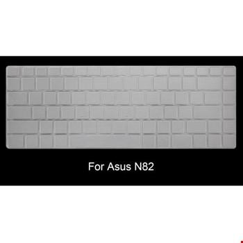Asus K46 Silikon Klavye Koruyucu Kılıf