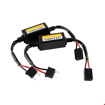 H7 Soket Canbus Arıza Işığı Dekoder Söndürücü