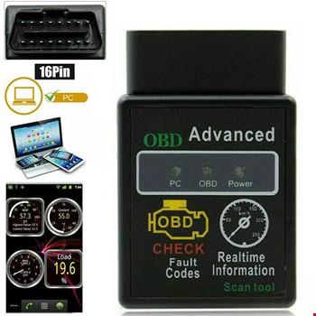 HH OBD Advanced Arıza Tespit Cihazı Arıza Okuma