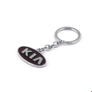 Kia Logo Amblemli Krom Araba Oto Anahtarlık