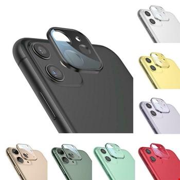 iPhone 11 5D Yüksek Çözünürlük Kamera Koruma Camı