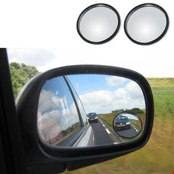 Oto Araç Kör Nokta Engelleyici Tümsek Ayna 2 Li