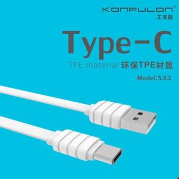 Konfulon S33 Samsung Huawei Xiaomi Type-C 2.1A Şarj Kablosu