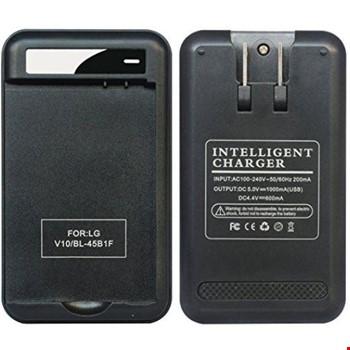 Lg V10 Batarya Şarj Cihazı