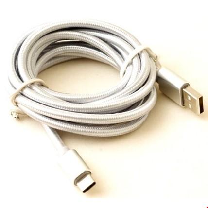 iPhone 5s SE 6 6S 7 Plus Kopmaz Bozulmaz Kablo 1 Metre Renk: Beyaz