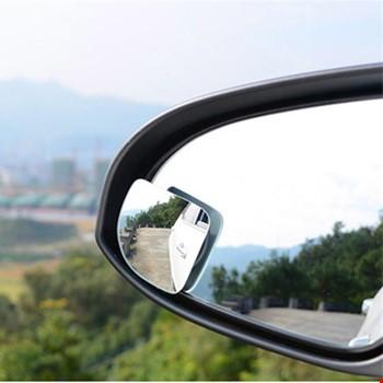Oto Araç Kör Nokta Engelleyici Tümsek Yan Ayna 360 Derece