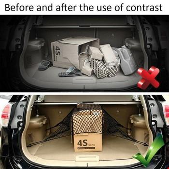 Otomobil Araç İçin Elastik 90 x 120 Bagaj Filesi