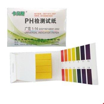 PH Metre Metre Test Ölçme Kağıdı 80 Adet Turnusol Kağıdı 2 Adet