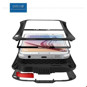 Samsung Galaxy S6 Kılıf Lovemei Askeri Kılıf