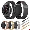 Samsung Gear Watch 42mm Metal Hasır Mıknatıslı TME Kordon 20mm