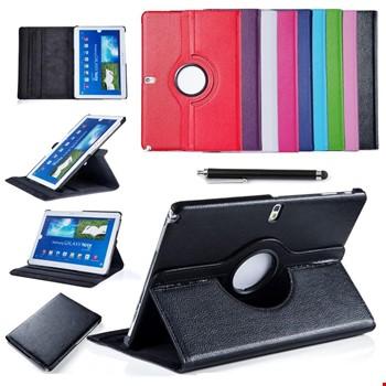 Samsung Tab 3 10.1 Standlı Kılıf P5200 P5210