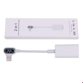iPhone Lightning Kulaklık ve Şarj Girişli 2 Li Adaptör Kablosu