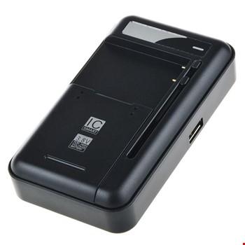 Universal Batarya Şarj Cihazı