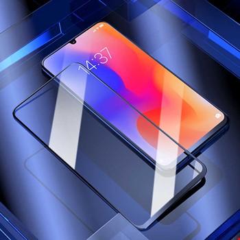 Xiaomi Mi 9 Se Benks 0.3mm V Pro Screen Protector