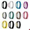 Xiaomi Mi Band 2 Akıllı Bileklik Çift Renk Kordon Kayış