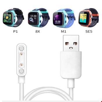 8X P1 M1 SE5 Akıllı Çocuk Saati Manyetik Şarj Cihazı Kablosu